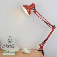 Lampi Birou